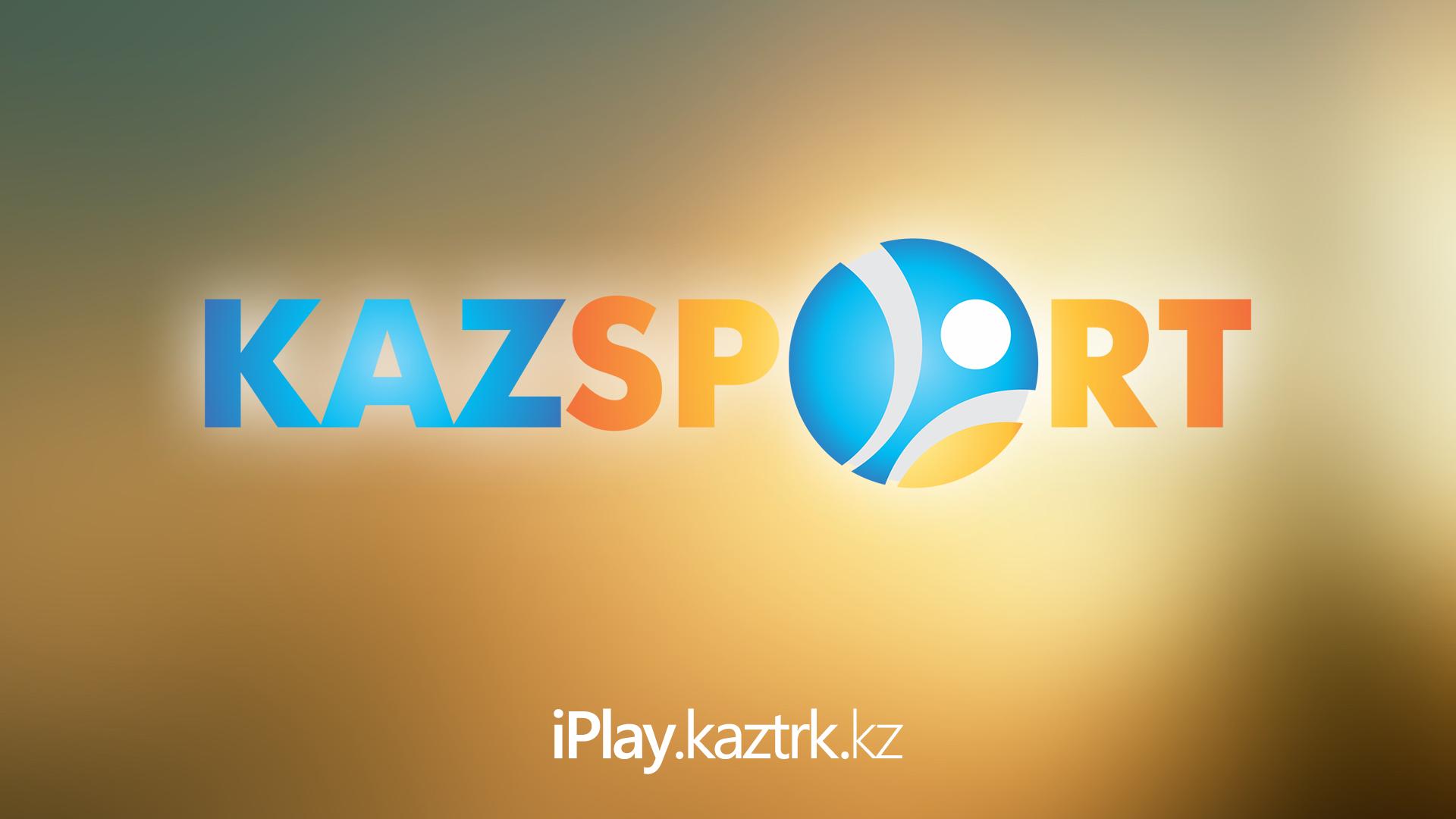 Смотреть телеканал kazsport онлайн